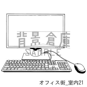 オフィス街の背景集_セット6(室内・PC)