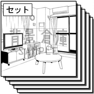 住宅の背景集_セット14(マンション室内)