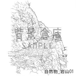 自然物の背景集_セット6(岩山)