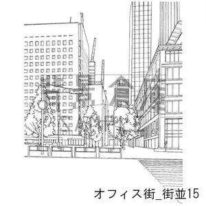 オフィス街の背景集_セット8(街並)