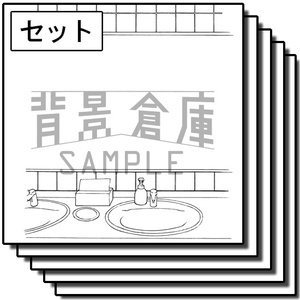 店舗の背景集_セット3(トイレ)