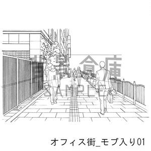 オフィス街の背景集_セット10(モブ入り)