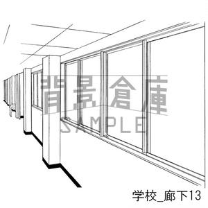 学校の背景集_セット20(廊下)