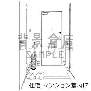 住宅の背景集_セット18(マンション室内)