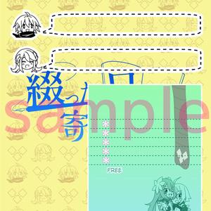 10thアンソロジー+景品同梱用(宅急便発送)