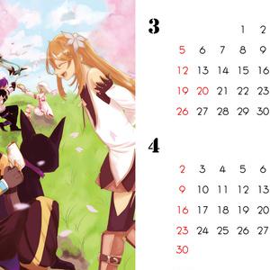 ラタ騎士カレンダー2017(イラスト集として半額頒布)
