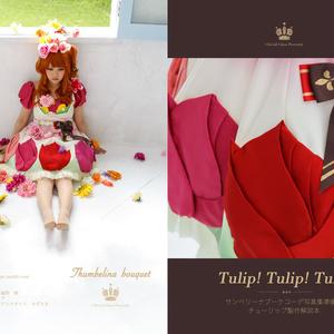Tulip! Tulip! Tulip!