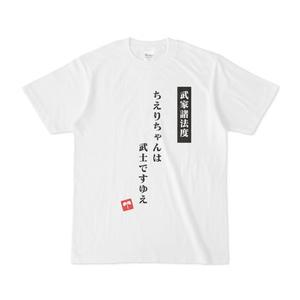 アイドル部本気の学力テストTシャツ デザイン7