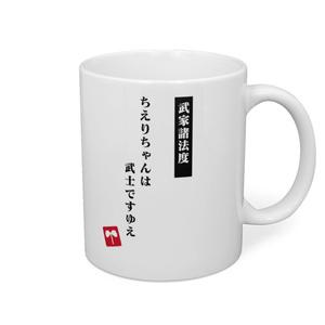 アイドル部本気の学力テストマグカップ デザイン7