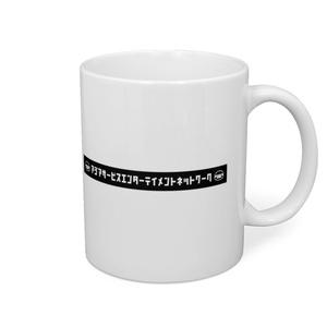 アイドル部本気の学力テストマグカップ デザイン8