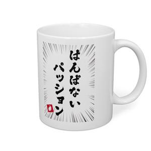 アイドル部本気の学力テストマグカップ デザイン9