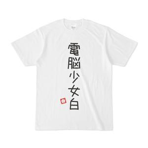 アイドル部本気の学力テストTシャツ デザイン23
