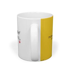 アイドル部本気の学力テストマグカップ デザイン22