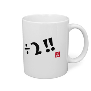 アイドル部本気の学力テストマグカップ デザイン27