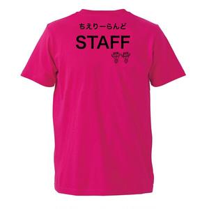 【花京院ちえり オリジナルソング「GO!GO!ちえり!」発売記念グッズ】従業員  Tシャツ