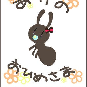 アイドル部1st Anniversary グッズセット