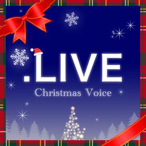 .LIVEクリスマスボイス♡2019