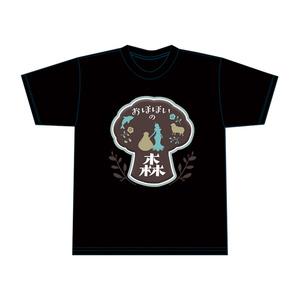 『おほほいの森』フルカラーTシャツ