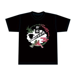 『ジンギスカン御膳』フルカラーTシャツ