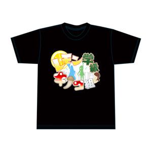 『レモン学級キノコ組』フルカラーTシャツ