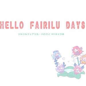 HELLO FAIRILU DAYS