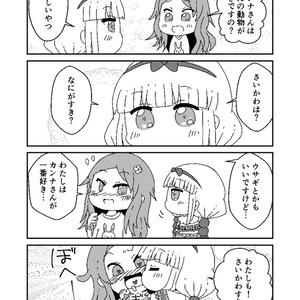 小林さんちのカンナ本