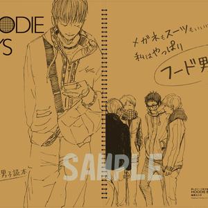 【特価】電子書籍版 HOODIE BOYS 愛しのフード男子読本【epub版】