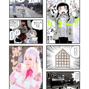 【冊子版】カメラバカにつける薬inデジカメWatch 4