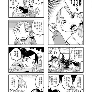 【冊子版】ナオミのカメラ1