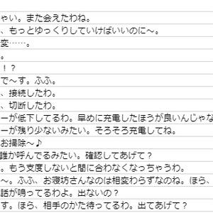 ボイスコレクション vol.3 お姉さん編