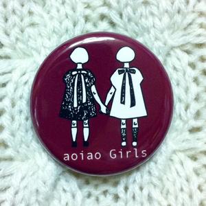 「aoiao Girls」缶バッジ(直径32mm)