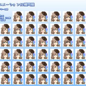 【素体付き】VRchat想定 オリジナル3Dモデル ムスカリ