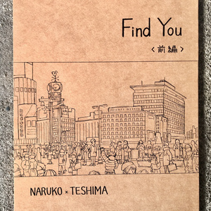 Find You 前編