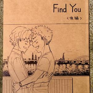 Find You 後編