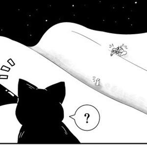 漫画「カンちゃん 月の石をもらう」(DL版パソコン向け)