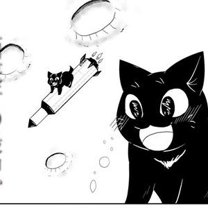 漫画「カンちゃん 月の石をもらう」(DL版スマホ向け)