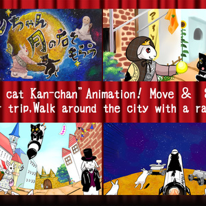 "Anime""Kann-chan gets the lunar rock."" 【English】"