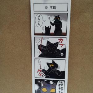 手作り四コマしおり★5枚セット★