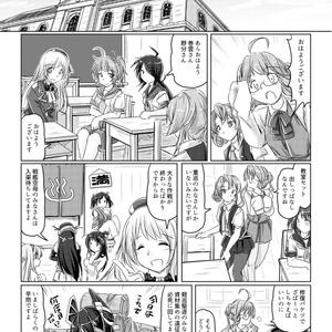 艦娘教室<〇二>重巡・改