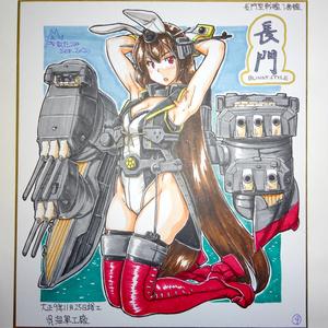 色紙 長門バニー(9)