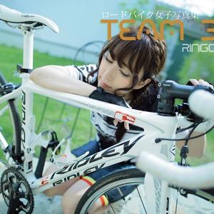 林檎蜜紀ロードバイク写真集データ版「team322」