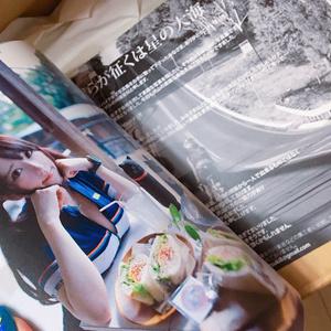 林檎蜜紀ロードバイク写真集データ版「team322」Vol.2