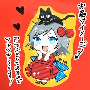 ステッカー「お嬢様と猫」