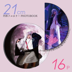 鈴仙・優曇華院・イナバ PHOTO BOOK -Moon loops-