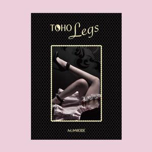 TOHO Legs -Black-