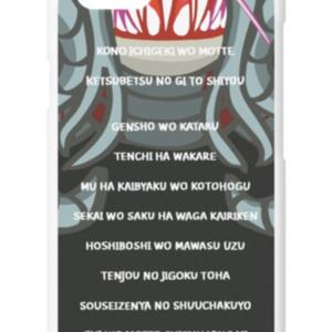 RPG風 7章 iPhoneケース