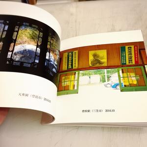 【写真集】mado・窓・