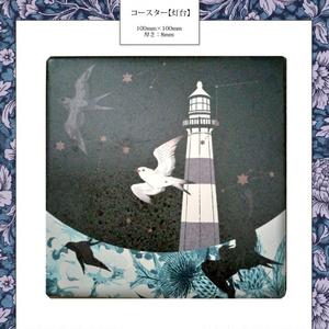陶器コースター:灯台