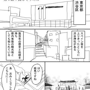 ナツミコ! 1