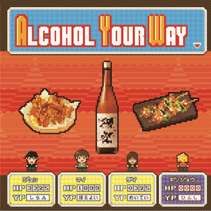 Alcohol Your Way
